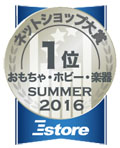 2016 SUMMER CATEGORY 2
